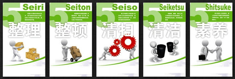 japanese 5s management Background: the 5s method is a lean management tool for workplace organization, with 5s being an abbreviation for five japanese words that translate to english as sort, set in order, shine, standardize, and.